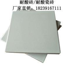 耐酸磚/耐酸磚采購/眾光告知耐酸瓷磚優缺點