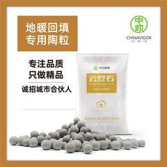中劲云豆石陶粒 地暖回填陶粒 不伤暖管 建筑陶粒