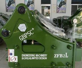 江苏工兵破碎锤ZFB2L液压破碎锤/炮头机