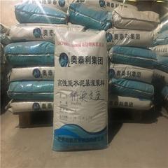 松溪灌浆料厂家 | 松溪设备安装灌浆料 | 松溪梁柱加厚灌浆料售价