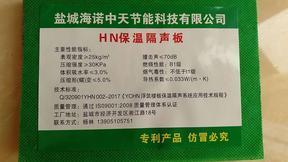 浮筑楼板(面)石墨烯聚苯乙烯(EPS)保温隔声板
