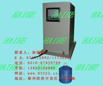 细井水位传感器供应/海河水文设备供/细井水位传感