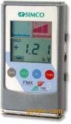 SIMCO FMX-003 静电场测试仪