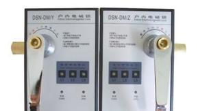 DSN3-DMY(Z)户内电磁锁