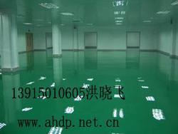 环氧树脂防静电地坪-专业导电地板