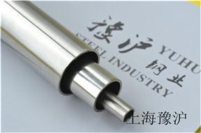 供应不锈钢管、不锈钢BA管、不锈钢EP管