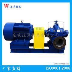 WS型单级双吸中开离心泵组单级泵双吸泵中开泵