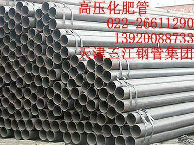 高压化肥管/化肥专用管/化肥设备专用高压无缝钢管