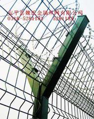 机场围栏网,护栏网