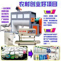 漂白粉 洗衣粉全套生產設備 漂白粉原料 技術配方 洗衣粉生產線
