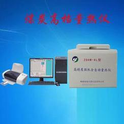 验煤仪器微机快速量热仪化验煤设备