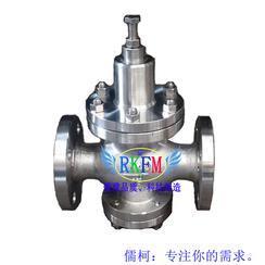 蒸汽专用减压阀(Y43H)高温法兰减压阀