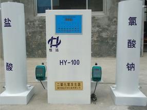 广西二氧化氯发生器大批生产