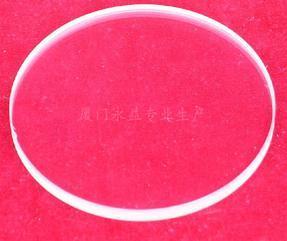 供应耐高温玻璃、耐高温玻璃管--耐高温玻璃