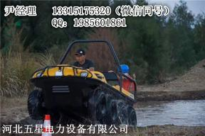 威海應急搶險水陸兩棲車_應急管理局搶險設備_水陸兩棲車
