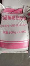 众光耐酸胶泥kp1胶泥生产厂家