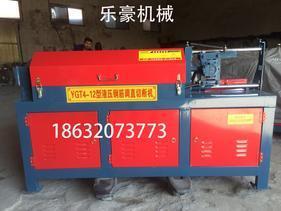 YGT4-12D数控液压钢筋调直切割机
