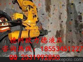 基坑地基开挖机械-液压分裂机
