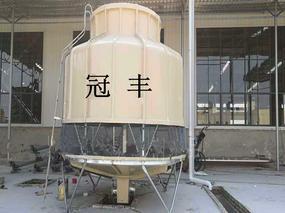 中山冠丰冷却塔及配件价格规格15吨冷却塔