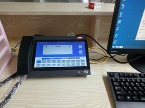 北京天良医院专用全数字医护对讲系统主机