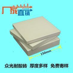 江苏耐酸砖,徐州铜山区耐酸瓷砖防腐效果好