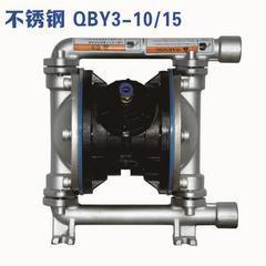专业生产QBY不锈钢隔膜泵 气动隔膜泵厂家