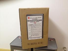 FVC32D FVC68D FV50S FV68S冷冻油