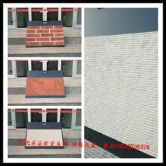 浙江柔性石材软瓷外墙装饰厂家直销