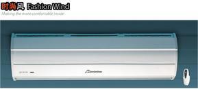 风幕机 静音离心式遥控型风幕机