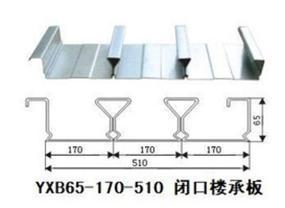 压型钢板楼承板