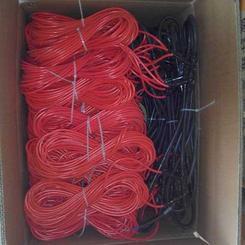 碳纤维发热线缆批发价_零售价