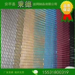 秉德钢板网 幕墙铝板网 厂家直销可定制
