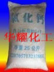 四川氯化钙厂家,成都氯化钙价格,性价比最好二水氯化钙