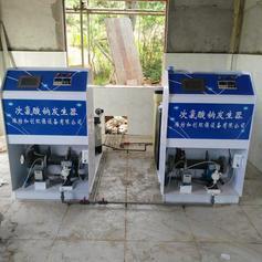 水厂次氯酸钠发生器安装图