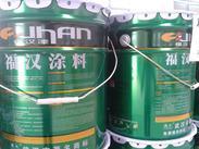 武汉水包水多彩涂料内外墙涂料供货施工包工包料服务