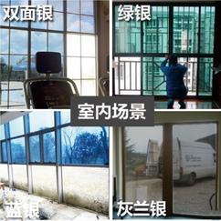 泉州建筑玻璃贴膜,隔热膜,防爆膜,磨砂膜,防爆膜