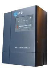 全国供应八安BA801脉冲电子围栏主机 电子围栏配件 周界安防