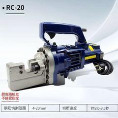 RC-16电动钢筋剪批发 钢筋剪断钳 钢筋剪价格