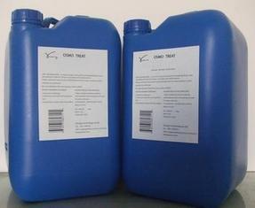 佳木斯水处理反渗透阻垢剂