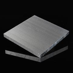 非标6061铝合金冲压板 现货抛光镜面铝板价格