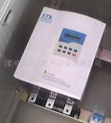 软起动器,交流电动机软启动器,西安西普STR总代理报价