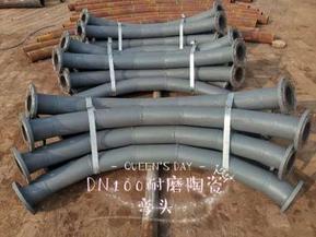 DN300内衬陶瓷耐磨弯头陶瓷复合钢管厂家直销