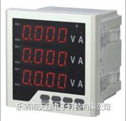 PGX智能电力仪表