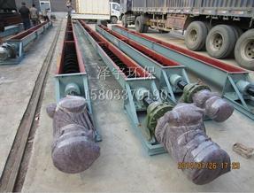 LS型螺旋输送机在环保领域中有着重要的地位