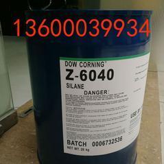水性油性两用的玻璃金属涂料附着力促进剂(Z-6040)