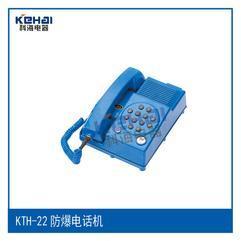 矿用选号电话机,KTH109矿用选号电话机(双型)