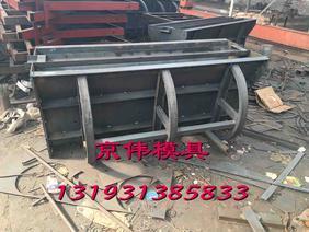 京伟防撞墙模具规格高速预制隔离墩模具生产厂家