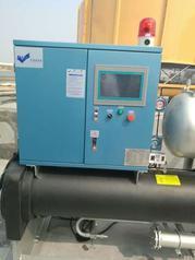 烟台三山岛海水养殖低温冷冻机