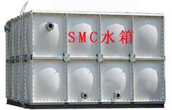 玻璃钢水箱厂-SMC玻璃钢水箱厂