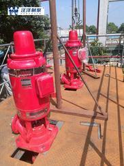 电动消防水泵XBD型型号全